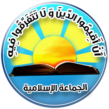 الجماعة الإسلامية المصرية