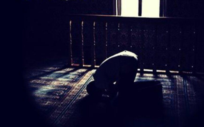 قد يذهب الحزن بسجدةٍ خاشعة.. – بقلم الشيخ أيمن جاد